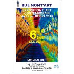 rue-mont-art-miniature